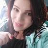 Ира, 22, г.Украинка