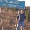 Александр, 51, г.Тула