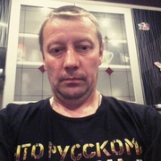 Геннадий, 45