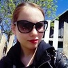 Юлия, 23, г.Могилев