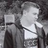 Богдан, 21, г.Ветка