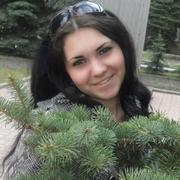 Мария 32 года (Телец) хочет познакомиться в Кирсанове