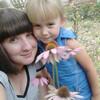 Инна, 22, г.Чугуевка