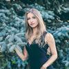 Marina, 20, Вінниця