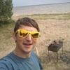 Дмитрий, 23, г.Нижний Новгород