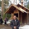 Циник, 45, г.Волосово