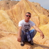 ura, 37, г.Радужный (Ханты-Мансийский АО)