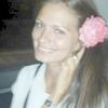 Magdalena, 34, г.Канны