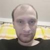 Рома, 24, г.Каменское