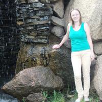 Ольга, 34 года, Лев, Сатка