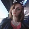 Galyna, 33, Кенты