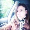 Елена, 27, г.Тверь