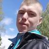 Andrey, 21, Klimavichy