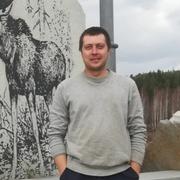 Павел 31 Невьянск