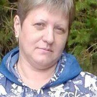 Елена, 48 лет, Козерог, Орел