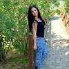 Елена, 24, г.Тверь