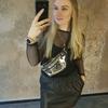 Lidiia, 20, Миколаїв