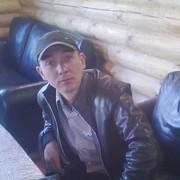 Вадим 69 Екатеринбург