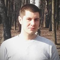 Сергей, 35 лет, Водолей, Тирасполь