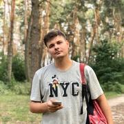 Никита 24 Киев