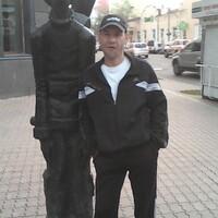 евгений, 43 года, Рак, Иркутск
