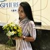 Наталья, 20, г.Москва
