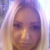 Алена, 30, г.Москва