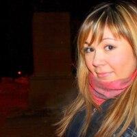 Алина, 28 лет, Близнецы, Уфа