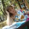 Анна, 22, г.Пятигорск
