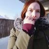 Aleksandra, 18, Kungur