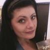 Марина, 31, г.Ахтубинск