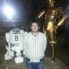 Дима Тютин, 28, г.Ижевск