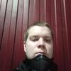 Дима, 22, г.Моздок
