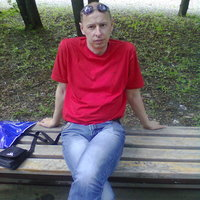 Вадим, 47 лет, Овен, Пятигорск