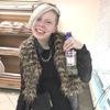 Лиза, 25, г.Заполярный