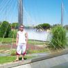 Andrey, 31, г.Мадрид