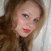 Виктория, 25, г.Красное-на-Волге