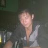 Kup9I, 21, г.Пограничный