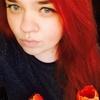 Nataliya, 21, г.Москва