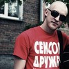 Станислав, 26, г.Богучар