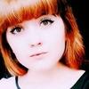 Анастасия, 20, Краснодон