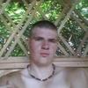 Макс, 25, Краматорськ