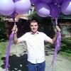 Илья, 27, г.Ильский