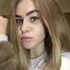 Anastasiya, 23, Kharkiv