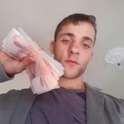 не указано 30 Ереван