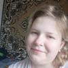 Юлія, 16, г.Киев