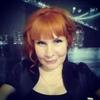 Светлана, 43, г.Йошкар-Ола