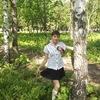 Карина, 20, г.Воронеж