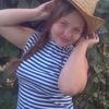 Анастасія, 21, г.Ватутино