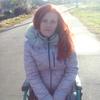 Екатерина Лория, 35, Веселе